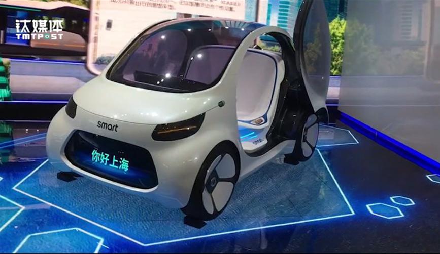 奔驰自动驾驶概念车型smart Vision EQ fortwo