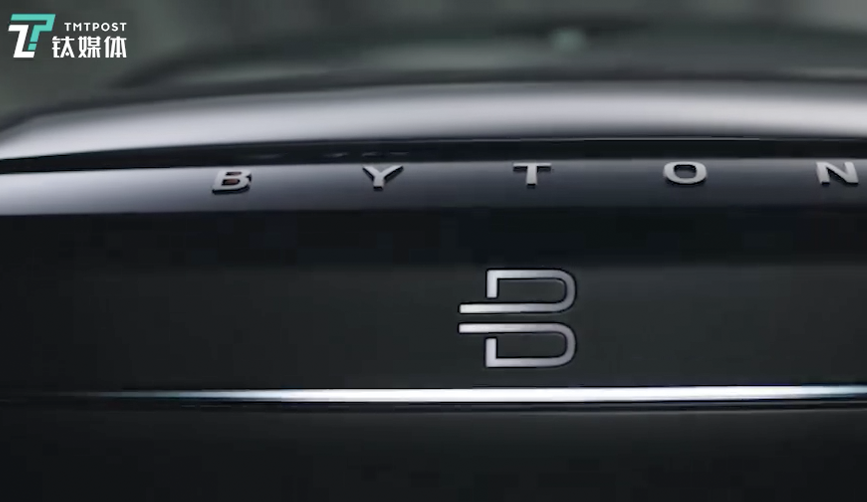 BYTON拜腾首款车型BYTON Concept外观