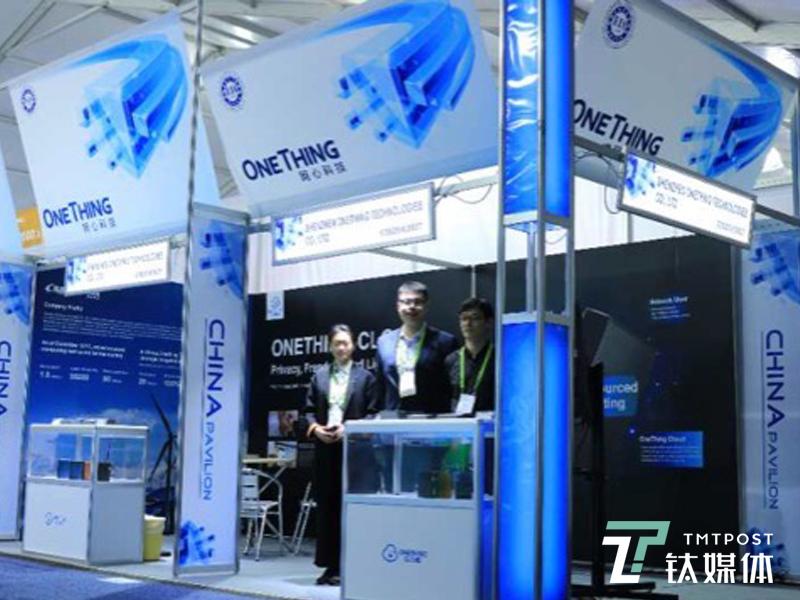 2018 CES网心科技展台