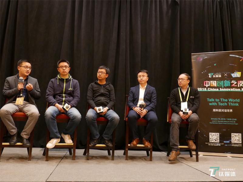 钛媒体对话 CES中国新势力#钛媒体2018 CES中国创新之夜#