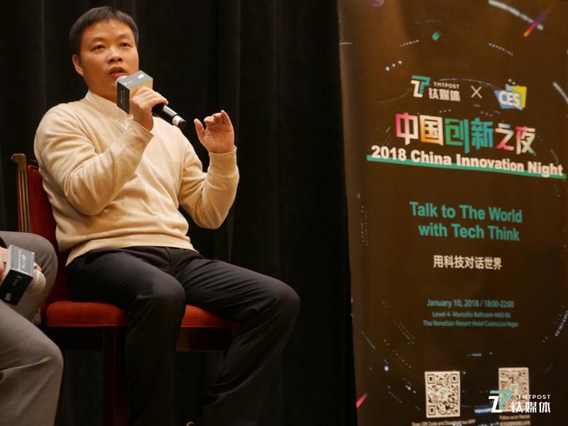 小鹏汽车董事长 & UC优视公司联合创始人 何小鹏#钛媒体2018 CES中国创新之夜#